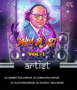 BHIM BLAST The Album Vol 1