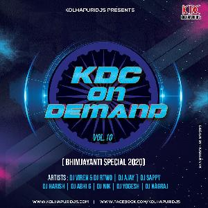 KDC ON DEMAND VOL . 10 (BHIMJAYANTI SPECIAL 2020)