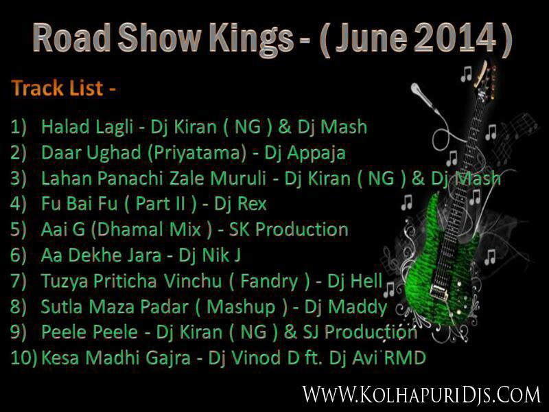 Marathi DJ Remix WhatsApp Status Video   | world of dj ...