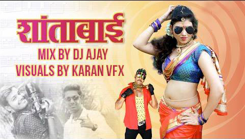 SHANTABAI - DJ AJAY KOLHAPUR - VISUALS BY KARAN VFX - YouTube (480p)
