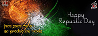 Jana Gana Mana - Sn Production Remix - Tribute To All Freedom Fighters