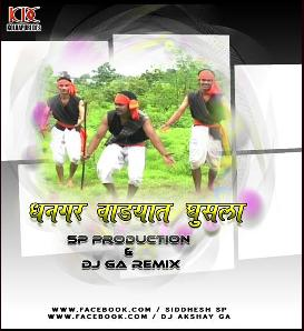Dhangar Wadyat Ghusla Sp Production & Dj GA Remix