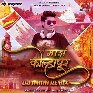 Mazha Kolhapur (Avadhoot Gupte) Only For Kolhapur Lovers - DJ AMAN Remix