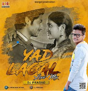 Yed Lagal (Love Mix)-DJ Prasad-Morya Production