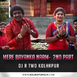 Mere Bayanka Naam-  2nd Part - ( DUCTH DROP)- DJ R Two Kolhapur